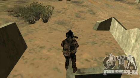 BF3 Soldier для GTA San Andreas шестой скриншот