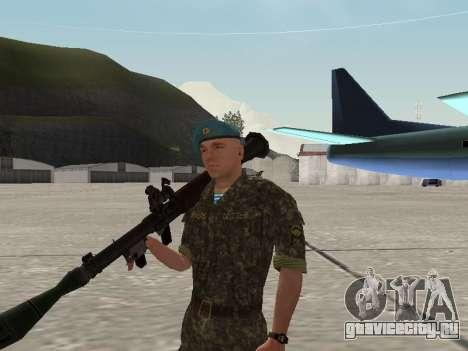 Боец ВДВ Украины для GTA San Andreas шестой скриншот