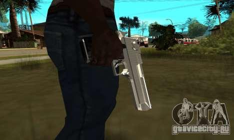 Metalic Deagle для GTA San Andreas