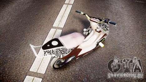 Yamaha Aerox Stunt для GTA 4 вид сзади слева