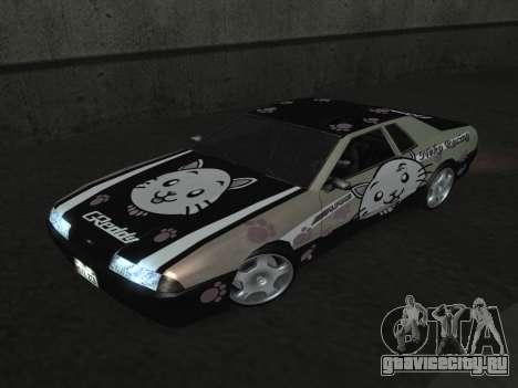 Elegy Paintjobs для GTA San Andreas вид сзади