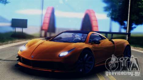 Pegassi Osiris from GTA 5 для GTA San Andreas