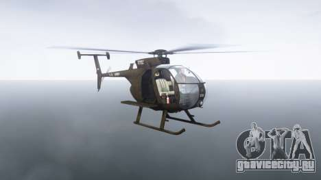 MH-6 Little Bird для GTA 4