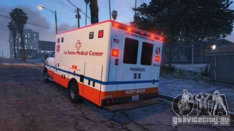 Lights and Sirens для GTA 5 второй скриншот