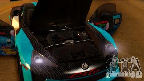 Lexus LFA 2010 OP Lilo для GTA San Andreas вид сзади