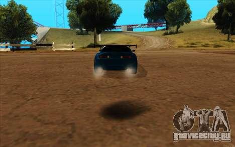 Toyota Supra Blue Robot для GTA San Andreas вид слева