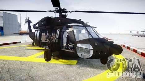Sikorsky MH-60L Black Hawk [EPM] для GTA 4