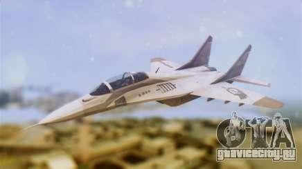 Mikoyan-Gurevich MIG-33 UPEO для GTA San Andreas