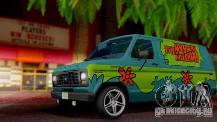 Ford E-150 Scooby Doo для GTA San Andreas