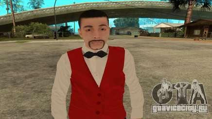 Casino Skin для GTA San Andreas