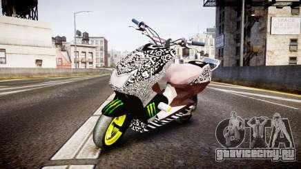 Yamaha Aerox Stunt для GTA 4