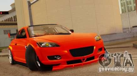 Mazda RX8 Drifter для GTA San Andreas
