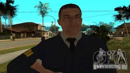 FBI HD для GTA San Andreas