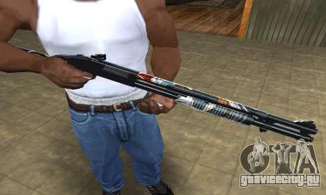 Sportive Shotgun для GTA San Andreas