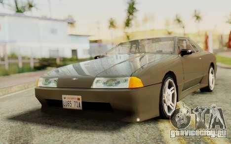 Radioactive Elegy для GTA San Andreas