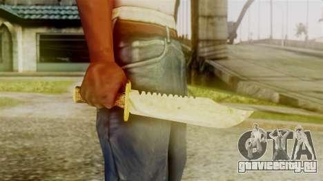 Red Dead Redemption Knife Sergio для GTA San Andreas третий скриншот