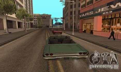 Увеличение дальности прорисовки для GTA San Andreas четвёртый скриншот