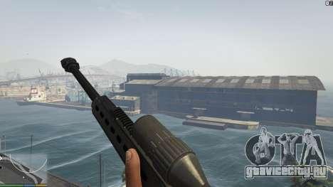 Last Shot 0.1 для GTA 5