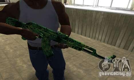 Ganja АК-47 для GTA San Andreas