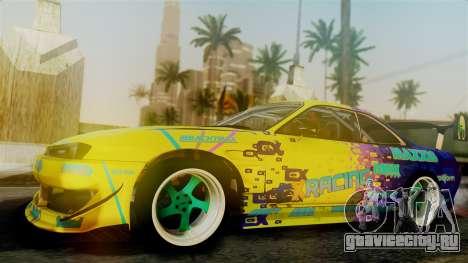Nissan Silvia S14 Kouki Matt Faileds для GTA San Andreas