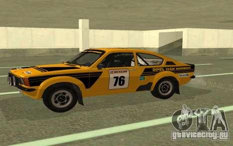 Opel Kadett Rally для GTA San Andreas вид слева