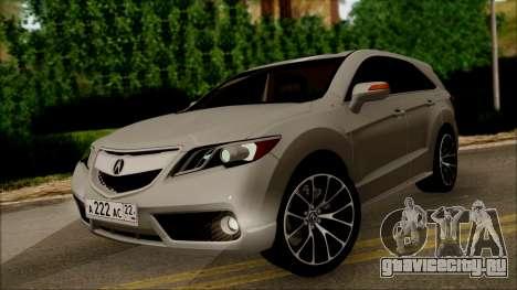Acura RDX 2009 для GTA San Andreas