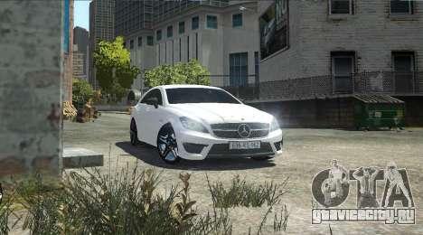Mercedes-Benz CLS 63 AMG для GTA 4