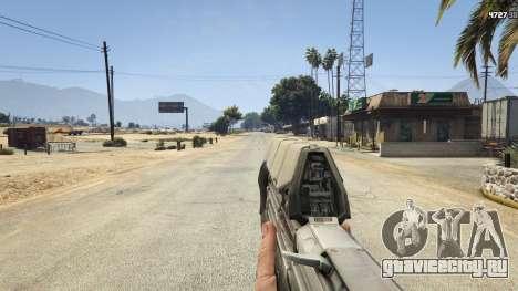 Halo UNSC: Assault Rifle для GTA 5 восьмой скриншот
