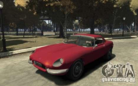 Enus Windsor Classic для GTA 4 вид слева