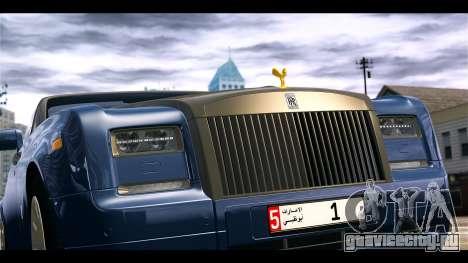 Rolls-Royce Phantom 2013 Coupe v1.0 для GTA 4 вид сзади