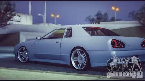 Elegy Lumus для GTA San Andreas вид слева
