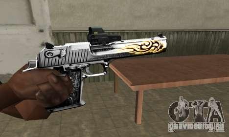 Flame Deagle для GTA San Andreas