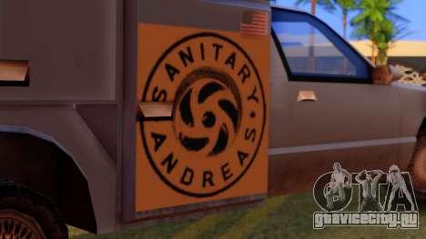 Premier Utility Van для GTA San Andreas вид справа