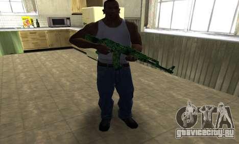 Ganja АК-47 для GTA San Andreas третий скриншот