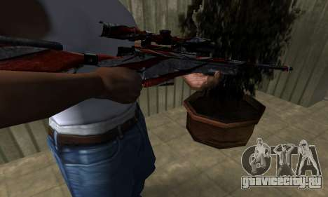Red Flag Sniper Rifle для GTA San Andreas второй скриншот