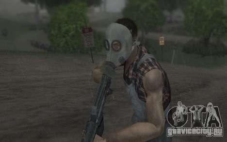 Противогаз by Virtus для GTA San Andreas третий скриншот