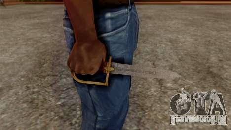 GTA 5 Antique Cavalry Dagger v1 для GTA San Andreas третий скриншот