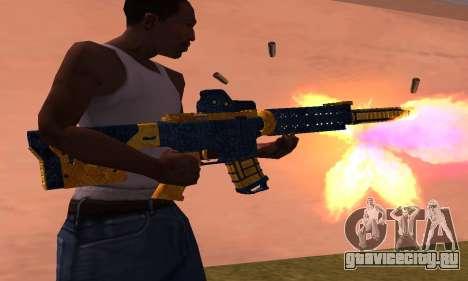 M4 BlueYellow для GTA San Andreas второй скриншот
