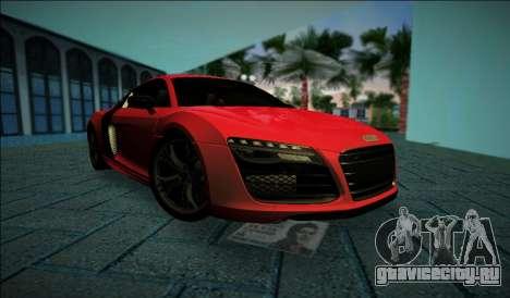 Audi R8 V10 Plus 2014 для GTA Vice City