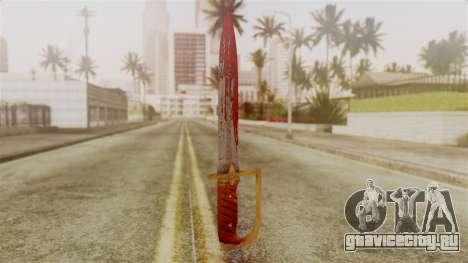 GTA 5 Antique Cavalry Dagger v2 для GTA San Andreas второй скриншот