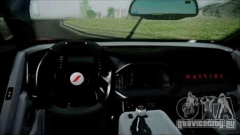 Bertone Mantide 2010 для GTA San Andreas вид сбоку