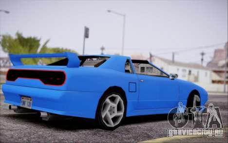 Elegy GT для GTA San Andreas вид слева