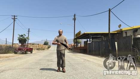 SPAS 12 2.0 для GTA 5 второй скриншот