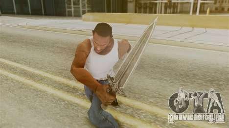 Steel Dagger для GTA San Andreas третий скриншот