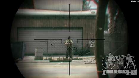Cheytac M200 Intervention для GTA 5 четвертый скриншот