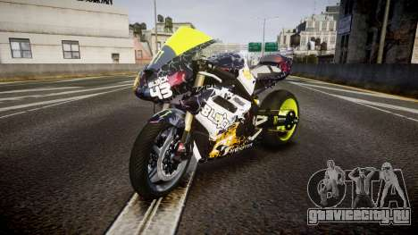 Triumph Daytona 675R Turbo Ken Block для GTA 4