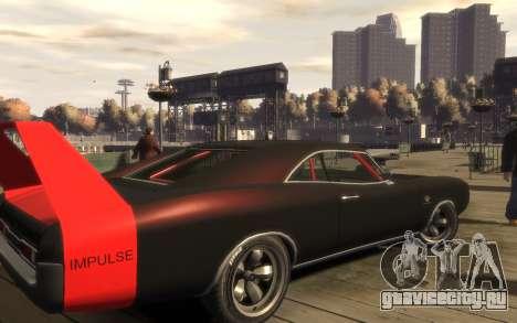 Dukes Impulse Daytona Tuning для GTA 4 вид справа