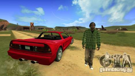 No Shadows для GTA San Andreas второй скриншот