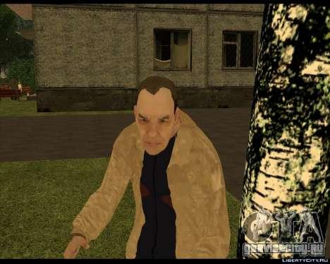 Бомж Компот для GTA San Andreas третий скриншот