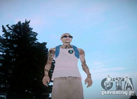 Asesinos Loco HQ Skin для GTA San Andreas